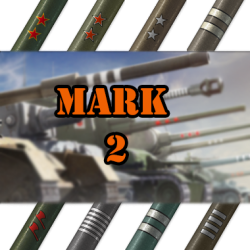 buy gun mark 2