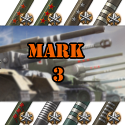 buy gun mark 3