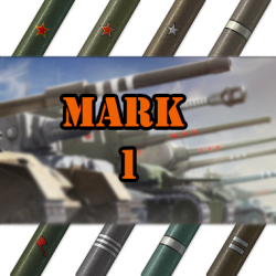 buy gun mark 1