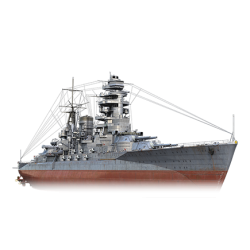 World of Warships Tier 7
