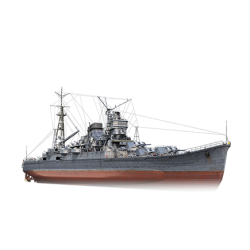 World of Warships Tier 9