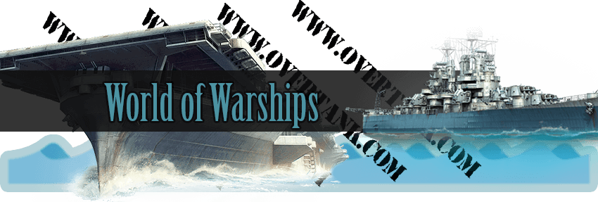 World of Warships boosting